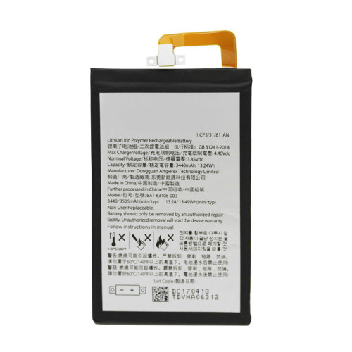 Blackberry BAT-63108-003  Batterie - Batteries pour Blackberry Keyone DTEK70 DK70
