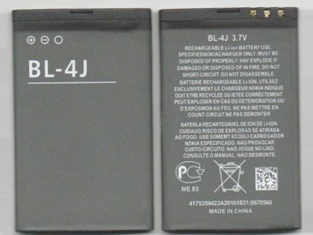 NOKIA BL-4J BATTERIE - BATTERIES POUR NOKIA BL4J C6 C6-00 3G LUMIA 620 T MOBILE