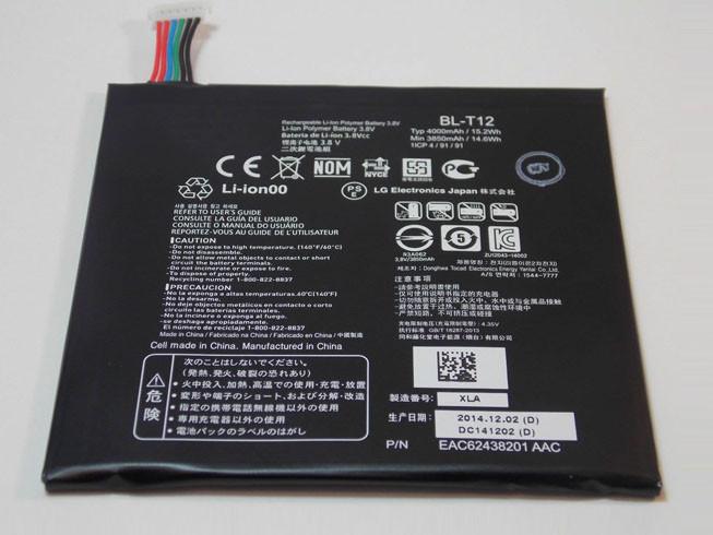 LG BL-T12 BATTERIE - BATTERIES POUR LG G PAD 7.0 V400 V410