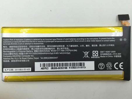 ASUS C11-A80 BATTERIE - BATTERIES POUR 1*BP-REPLACE 3.8DVC 2400MAH