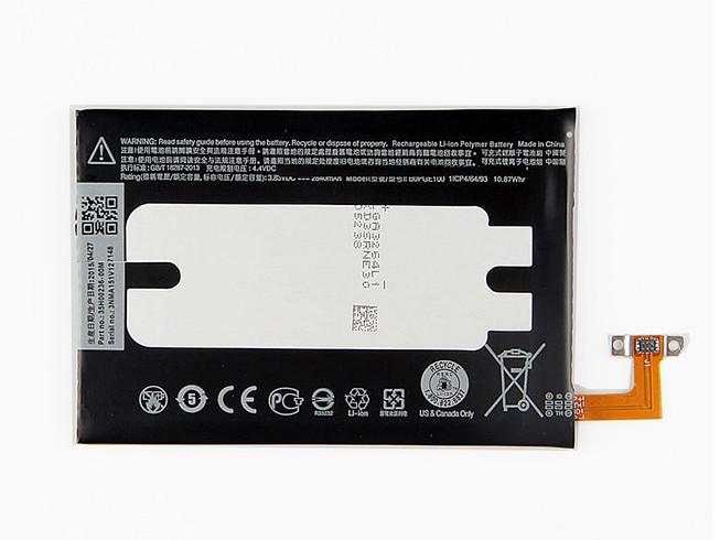 HTC B0PGE100 BATTERIE - BATTERIES POUR HTC ONE M9 HIMA ULTRA 0PJA10 M9+ M9PT