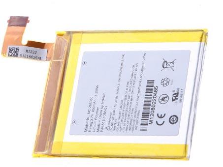 AMAZON MC-265360 BATTERIE - BATTERIES POUR AMAZON KINDLE 4  4G  5  6  D01100 + TOOLS